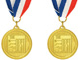 50best-gold-medal